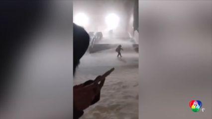 ระทึก! พายุหิมะพัดนักศึกษาเกือบปลิวในจีน