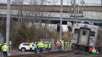 รถไฟตกรางในสหรัฐฯ เคราะห์ดีไม่มีใครได้รับบาดเจ็บ-เสียชีวิต