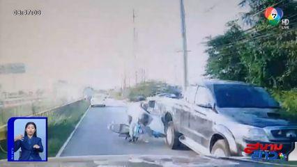 ภาพเป็นข่าว : อุทาหรณ์ จยย.ซิ่งเบรกไม่ทัน ชนท้ายกระบะอย่างจัง