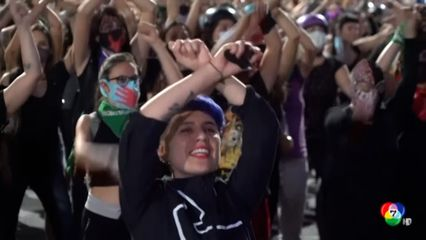 หญิงชาวชิลีเดินขบวนประท้วงเรียกร้องสิทธิสตรีในวันขจัดความรุนแรงต่อสตรีสากล