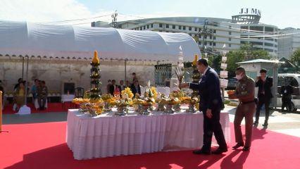 มูลนิธิอาสาเพื่อนพึ่งภาฯ ยามยาก สภากาชาดไทย ประกอบพิธีบวงสรวงงาน เพื่อนพึ่งภาฯ 2563