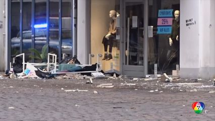 ขับรถพุ่งชนคนเดินถนนในเยอรมนี เสียชีวิตแล้ว 5 คน