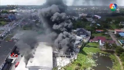 ไฟไหม้คลังเก็บสินค้าห้างดัง จ. นครนายก เสียหายกว่า 3 ล้านบาท