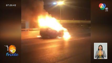ระทึก ไฟไหม้รถเก๋งมือสอง ซื้อมาขับได้เดือนเดียว วอดทั้งคัน