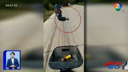 ภาพเป็นข่าว : ชาวบ้านวิจารณ์ หนุ่มขี่รถ จยย.ไร้เงาหัว หวั่นเป็นลางร้าย