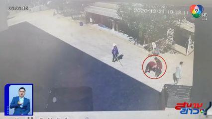 วงจรปิดจับภาพ ชายก้มเก็บเงินหล่นในปั๊มน้ำมัน เจ้าของวอนนำมาคืน