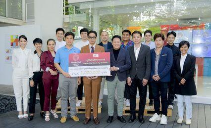 พิชญ์ กาไชย แชมป์ MasterChef Celebrity Thailand ส่งมอบเงินให้มูลนิธิฟื้นฟูทรัพยากร ทะเลสยาม