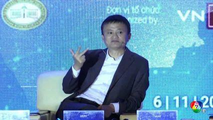 สำนักงานกำกับดูแลด้านการตรวจสอบตลาดแห่งรัฐจีน เร่งตรวจสอบอาลีบาบา เข้าข่ายผูกขาดหรือไม่