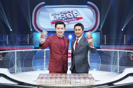 """""""เกมแจกเงินฯ"""" ส่งสุขสิ้นปี รวมวินาทีแห่งความสำเร็จ สร้างขวัญกำลังใจให้คนไทยผ่านวิกฤต ก้าวสู่ปี 2564 อย่างมีพลัง!!"""