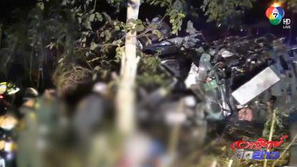 สลด! ชาวเพชรบูรณ์กลับจากฉลองปีใหม่ รถเสียหลักชนต้นไม้ เสียชีวิตยกครัว 3 คน