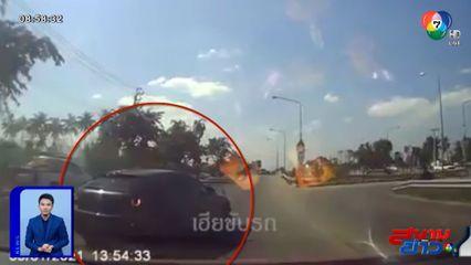 ภาพเป็นข่าว : กล้องหน้ารถจับภาพ โดนชนท้ายเพราะหยุดให้คนมักง่าย