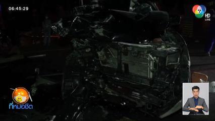 กระบะติดตั้งสายเคเบิล ชนอัดท้ายรถพ่วง ดับ 1 เจ็บ 2 คน