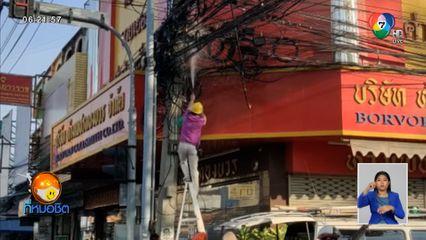 ไฟไหม้สายสื่อสาร กลางเมืองพัทยา หวิดลามไหม้ร้านทอง