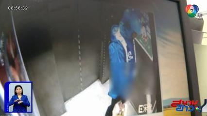 ภาพเป็นข่าว : อั้นไม่ไหว! พนักงานส่งอาหารปัสสาวะในลิฟต์ ที่จีน