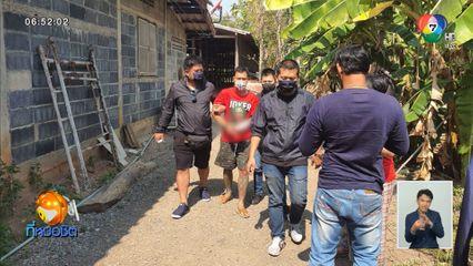 คุมตัว อั๋น กีวี ค้นห้อง เก็บหลักฐานโยงคดีค้าเคนมผง พบประวัติพัวพันยาเสพติด