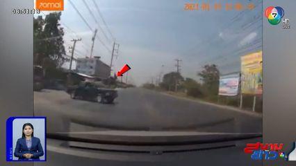 ภาพเป็นข่าว : นาทีระทึก! รถกระบะออกจากซอยตัดหน้ารถเก๋ง เดือดร้อนกันถ้วนหน้า