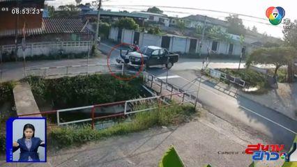 ภาพเป็นข่าว : อุทาหรณ์แยกวัดใจ หนุ่มขี่รถ จยย.ซิ่งชนสนั่น จ.แพร่