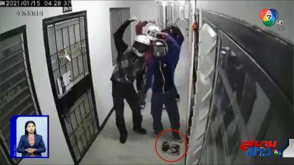 ภาพเป็นข่าว : กลุ่มโจรแสบขโมยรองเท้า แถมทำท่าล้อเลียนใส่กล้องวงจรปิด