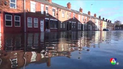 อังกฤษอ่วม! เผชิญน้ำท่วมหนัก หลังพายุคริสท็อฟพัดถล่ม