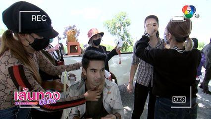 อ๊อฟ ชนะพล - ฮาน่า ลีวิส แท็กทีมบู๊กับโจรปล้นรถกฐิน ในละคร ทางเสือผ่าน