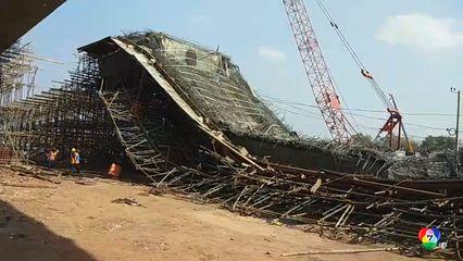 สะพานวงแหวนโคราชพังถล่ม ทับคนงานเจ็บนับสิบ