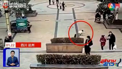 ภาพเป็นข่าว : ความซนเป็นเหตุ! เด็กทิ้งประทัดลงท่อระบายน้ำ ระเบิดสนั่น ที่จีน