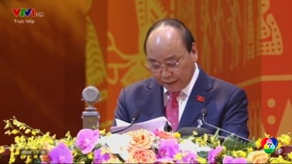 เวียดนาม ตั้งเป้าเป็นประเทศพัฒนาแล้วภายในช่วงศตวรรษที่ 21