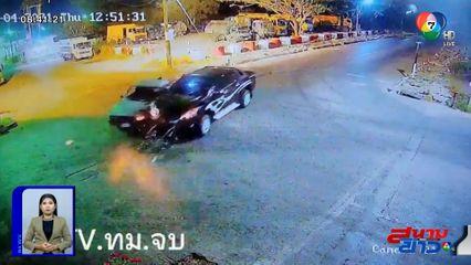 ภาพเป็นข่าว : อุทาหรณ์! รถกระบะขับผ่านแยกไม่มีชะลอ ชนสนั่น