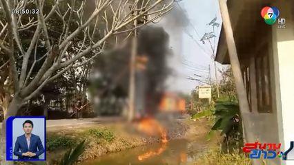 ภาพเป็นข่าว : สุดยื้อ! ช่างไฟถูกไฟช็อตบนเสาไฟฟ้า เสียชีวิตแล้ว
