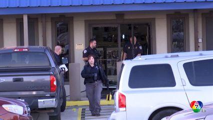 เหตุกราดยิงที่ร้านขายปืนในสหรัฐฯ ตาย 3
