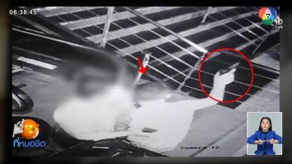 สิบตำรวจโท ชักปืนยิงพ่อค้าก๋วยเตี๋ยวระบายอารมณ์ ถูกแจ้ง 3 ข้อหา