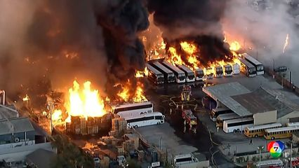 เพลิงไหม้ลานอุตสาหกรรม-จอดรถโดยสารในสหรัฐฯ