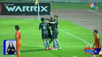 ฟุตบอลไทย ลีก บุรีรัมย์ ยูไนเต็ด บุกไปเก็บ 3 คะแนนจาก นครราชสีมา เอฟซี ถึงถิ่น