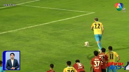 บุรีรัมย์ฯ เปิดรังเอาชนะ ตราด เอฟซี 2-0 ยึดรองจ่าฝูง ฟุตบอลไทยลีก