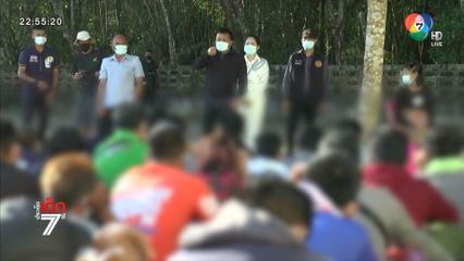 รวบแรงงานชาวเมียนมา 45 คน ลอบข้ามแดนจากมาเลเซีย หลังพบถูกปล่อยทิ้งหิวโซ 2 วัน