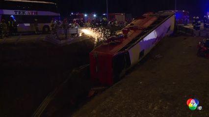 รถโดยสารคนงานยูเครนพลิกคว่ำในโปแลนด์ เสียชีวิต 6 คน