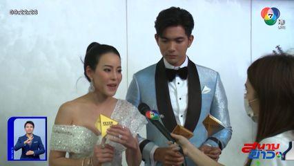 สุดปัง! ผู้จัด-นักแสดง ช่อง 7HD เดินหน้ารับรางวัล Fever Awards 2020 : สนามข่าวบันเทิง