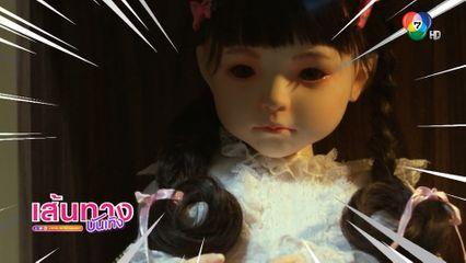 ฉาก แม็กกี้ อาภา-รุ้ง รุ้งลาวัลย์ ได้ยิน พี่ตุ๊กตา พูดภาษาเขมร ในละครตุ๊กตา
