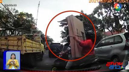 ภาพเป็นข่าว : อย่าหาทำ! หญิงซ้อน จยย.ขนโทรทัศน์ขนาด 40 นิ้ว สุดท้ายตกรถ