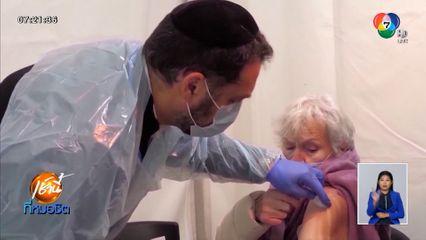 อิตาลี-อังกฤษ แนะอายุผู้รับวัคซีนแอสตราเซนเนกา