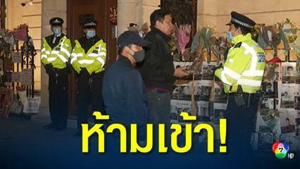 ทูตเมียนมาถูกกันไม่ให้เข้าสถานทูตในกรุงลอนดอนของอังกฤษ