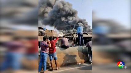 เพลิงไหม้โรงงานเคมีในสหรัฐฯ - ตลาดขายอะไหล่ในอินเดีย