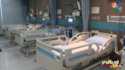 สั่งเพิ่มเตียง รองรับผู้ติดโควิด-19 ล้นโรงพยาบาล