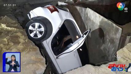 หญิงอายุ 70 ปี ขับรถยนต์ตกอุโมงค์ที่กำลังก่อสร้าง ได้รับบาดเจ็บ