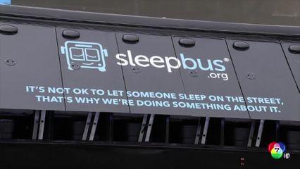 ออสเตรเลียจัดทำรถนอนเคลื่อนที่เพื่อผู้ไร้บ้าน