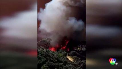 สถานการณ์ไฟป่าในแอฟริกาใต้ ยังลุกลามอย่างหนัก
