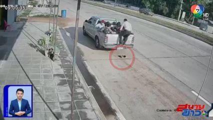 ภาพเป็นข่าว : ตามหาเจ้าของรองเท้า หลังถอดลืมก่อนขึ้นรถกระบะ