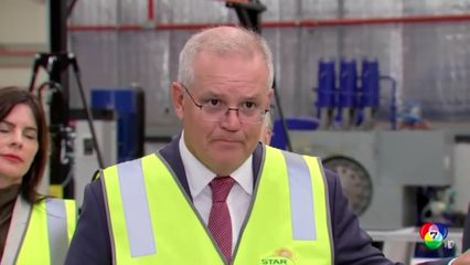 ออสเตรเลียเสนอ กม.สร้างเศรษฐกิจผลิตไฮโดรเจน