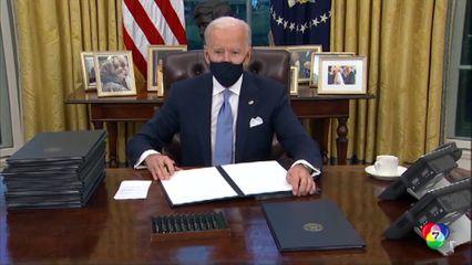 สหรัฐฯ เตรียมจัดประชุมแก้ภาวะโลกร้อน
