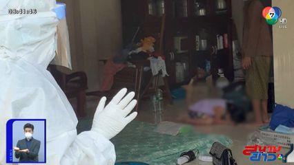 เด็กหญิงอายุ 9 ขวบ ติดโควิด-19 กราบลาแม่ไปรักษาตัว